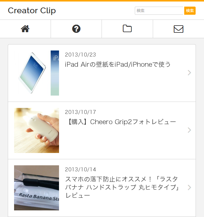 tablet_resize