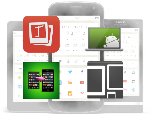 スクリーンショットをカッコよく加工できるAndroidアプリ4選