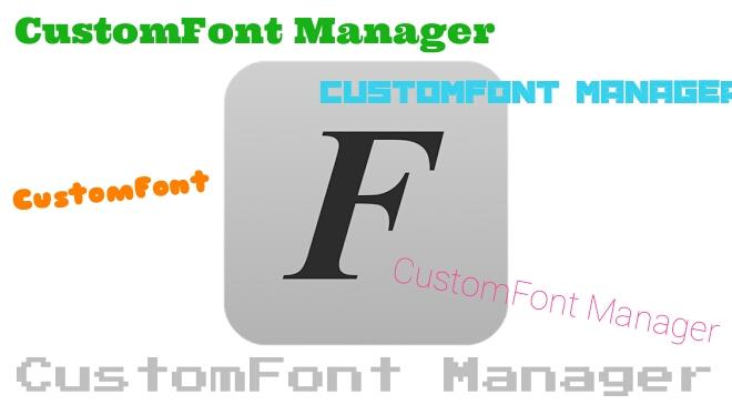 CustomFont Managerを使ってAndroidスマートフォンのフォントを変更する。