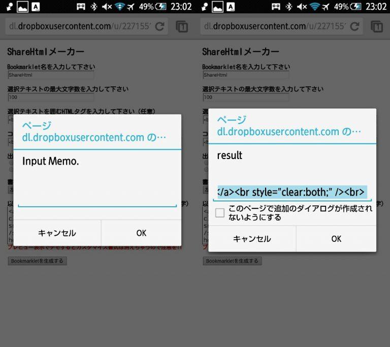 wpid-Comb02022014010055.jpg
