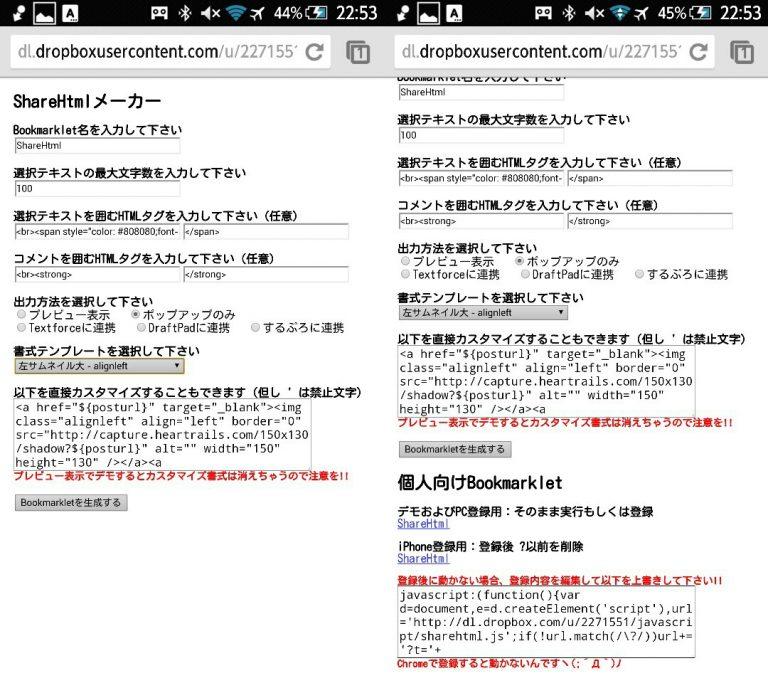 wpid-Comb02022014125831.jpg