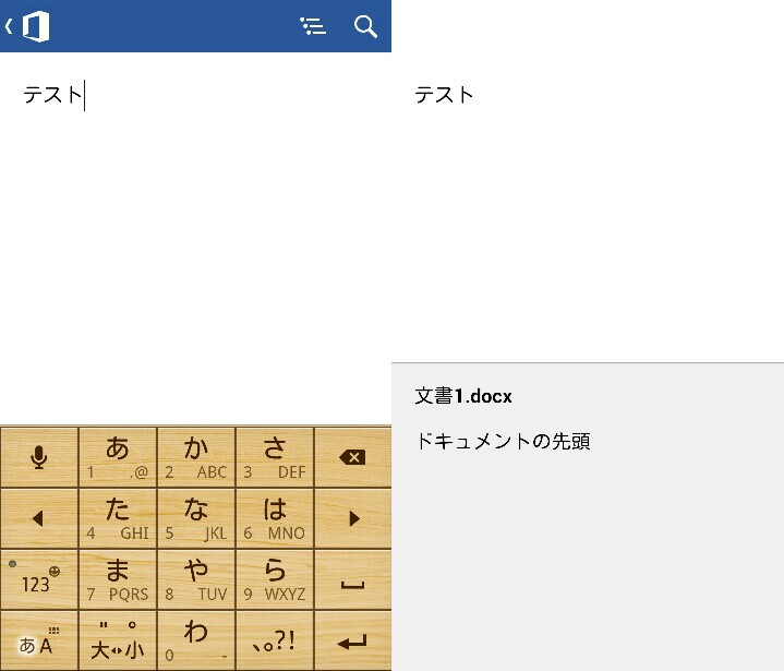 wpid-Comb30032014034220.jpg