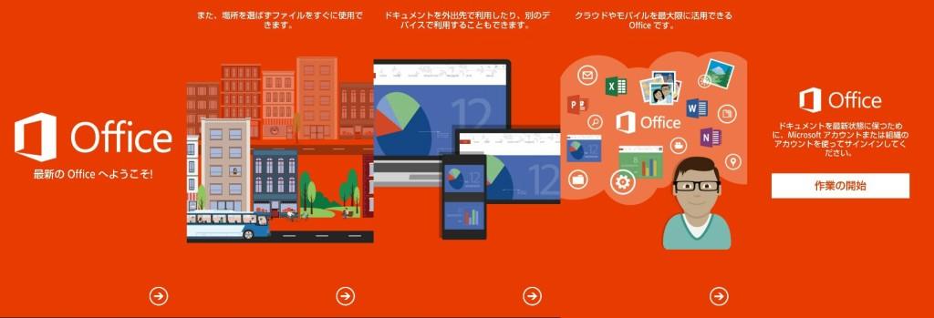 wpid-Comb30032014085003.jpg