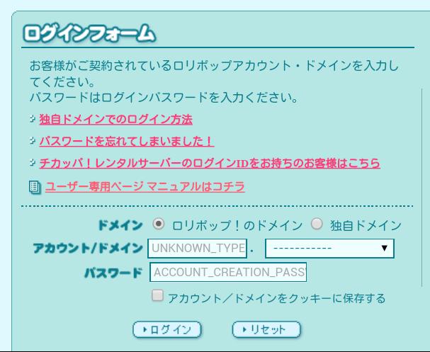 Screenshot_2014-04-20-21-55-19~01