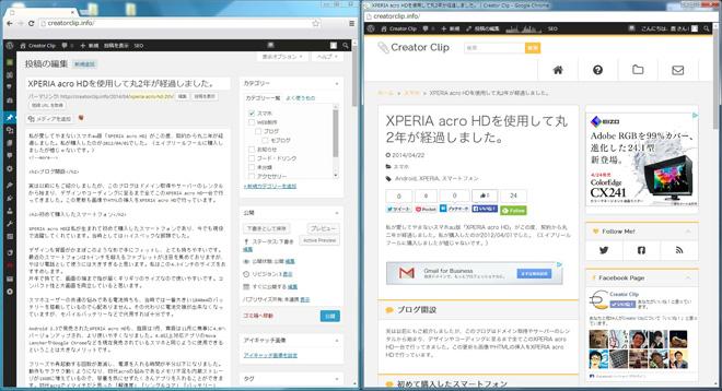 2014-04-22_091155-のコピー