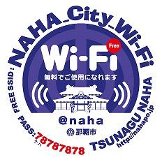 wpid-logo_naha_wifi.jpg