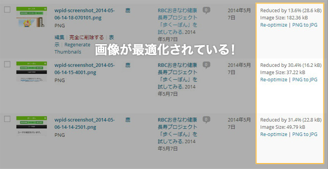 2014-05-08_173356