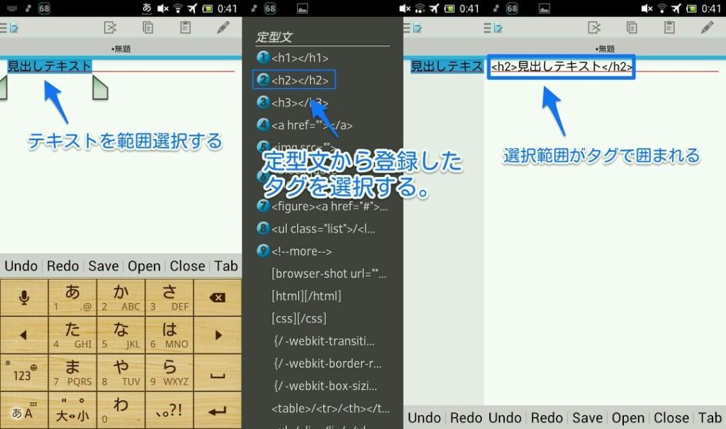 wpid-comb15052014074530.jpg