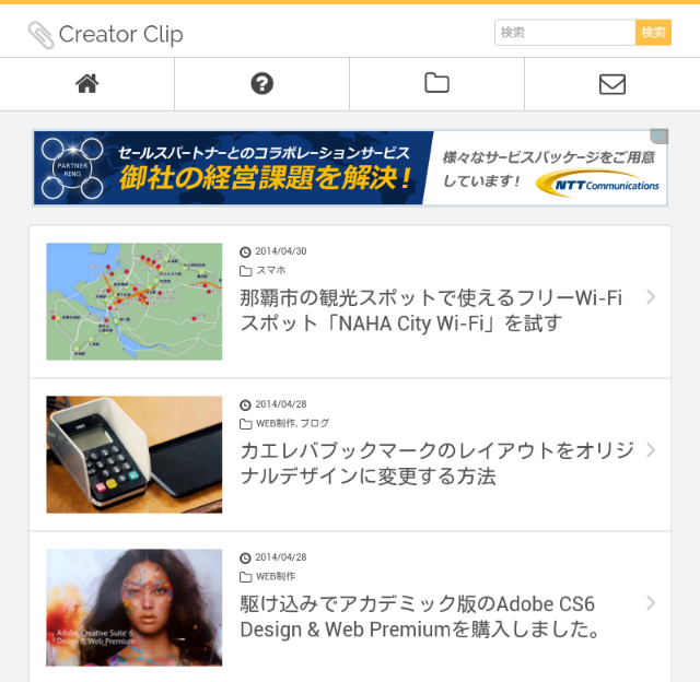 wpid-screenshot_2014-05-04-09-47-070101.png
