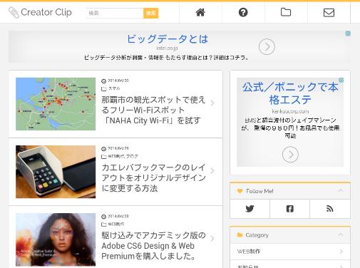 wpid-screenshot_2014-05-04-09-56-4301.png