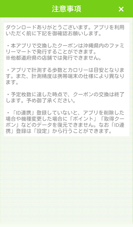 wpid-screenshot_2014-05-06-14-13-2201.png