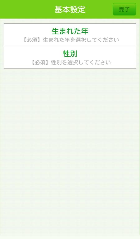 wpid-screenshot_2014-05-06-14-13-2801.png