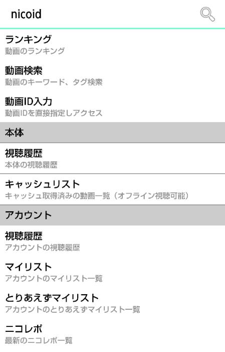 wpid-screenshot_2014-05-25-16-32-0101.png