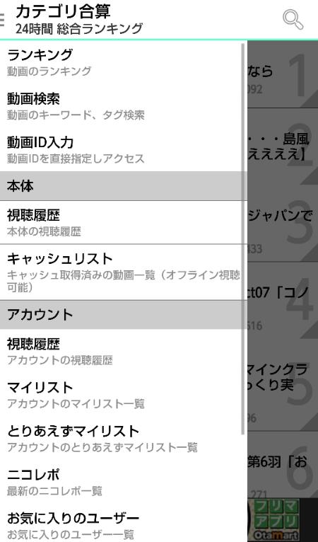 wpid-screenshot_2014-05-25-16-33-0601.png