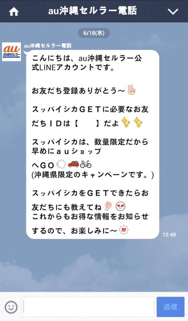 Screenshot_2014-06-19-12-20-54