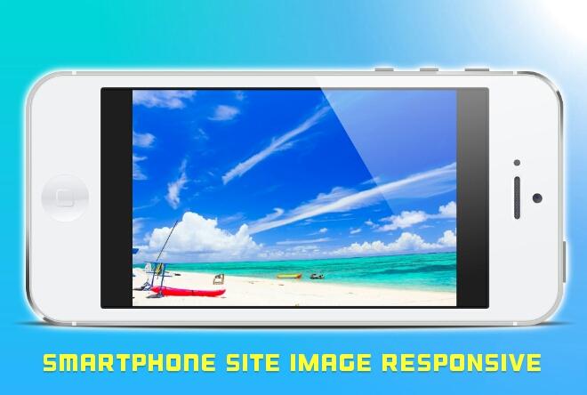 レスポンシブでPC向け画像をスマートフォンに対応させるあれこれ