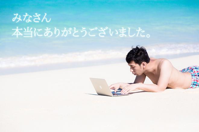 MIYAKO85_umidemoshigoto20140726500