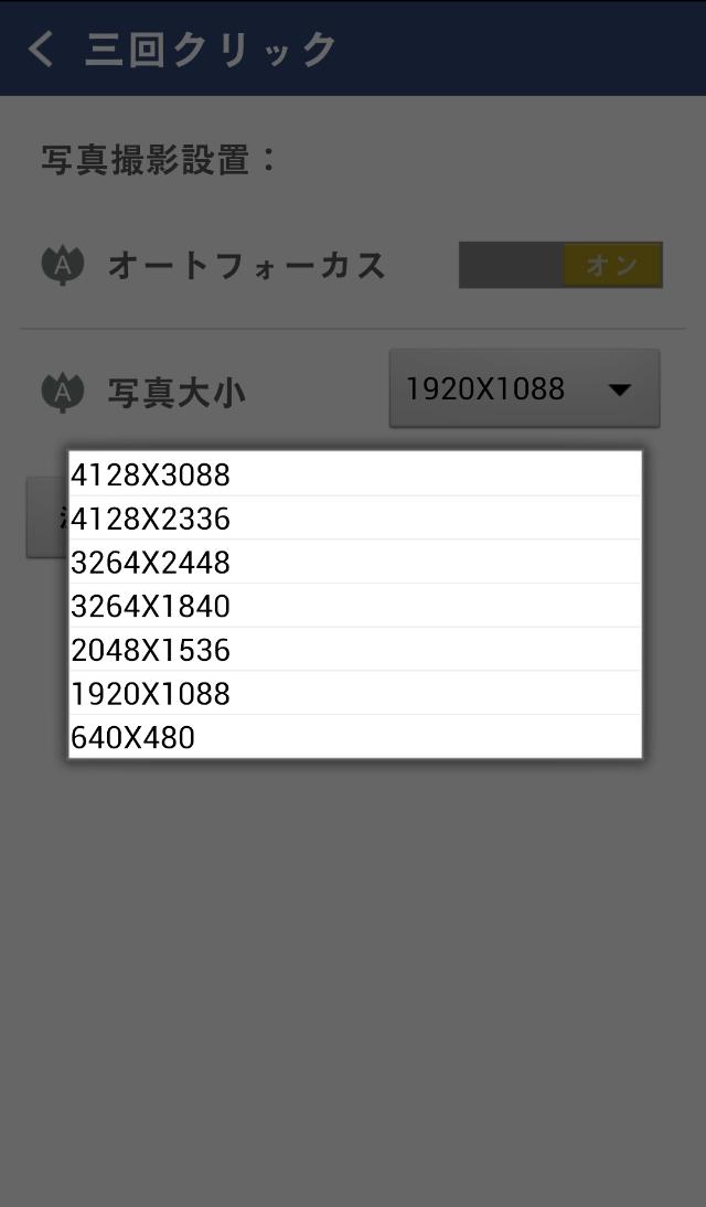 wpid-img_20140817_211536.jpg