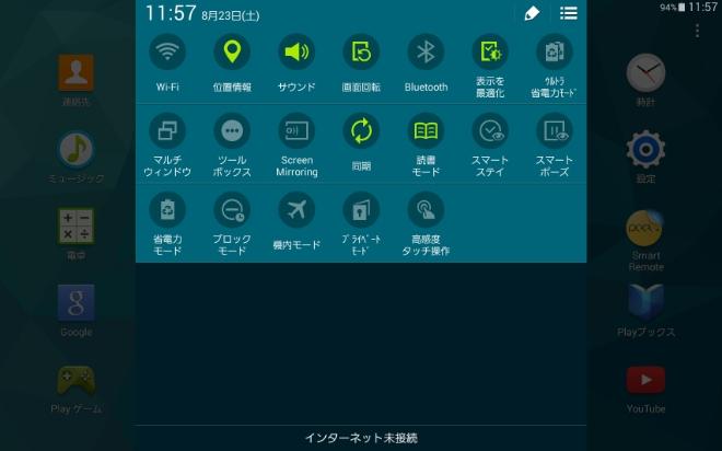 wpid-img_20140824_214145.jpg
