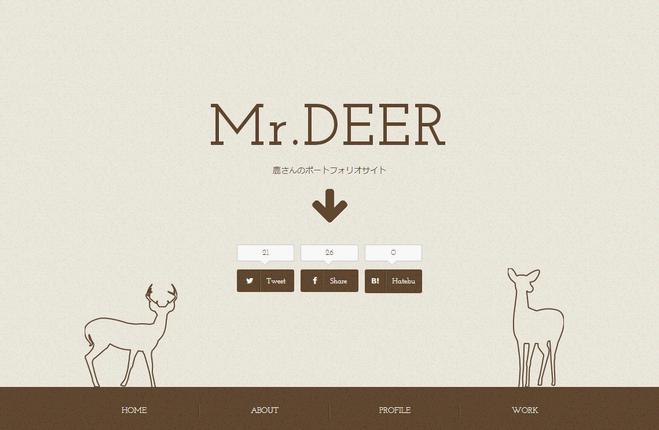 ポートフォリオサイト「Mr.DEER」を公開しました