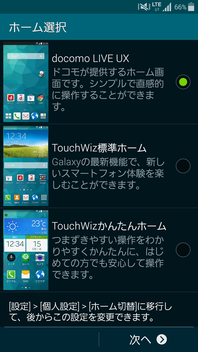 Screenshot_2014-09-29-20-52-37