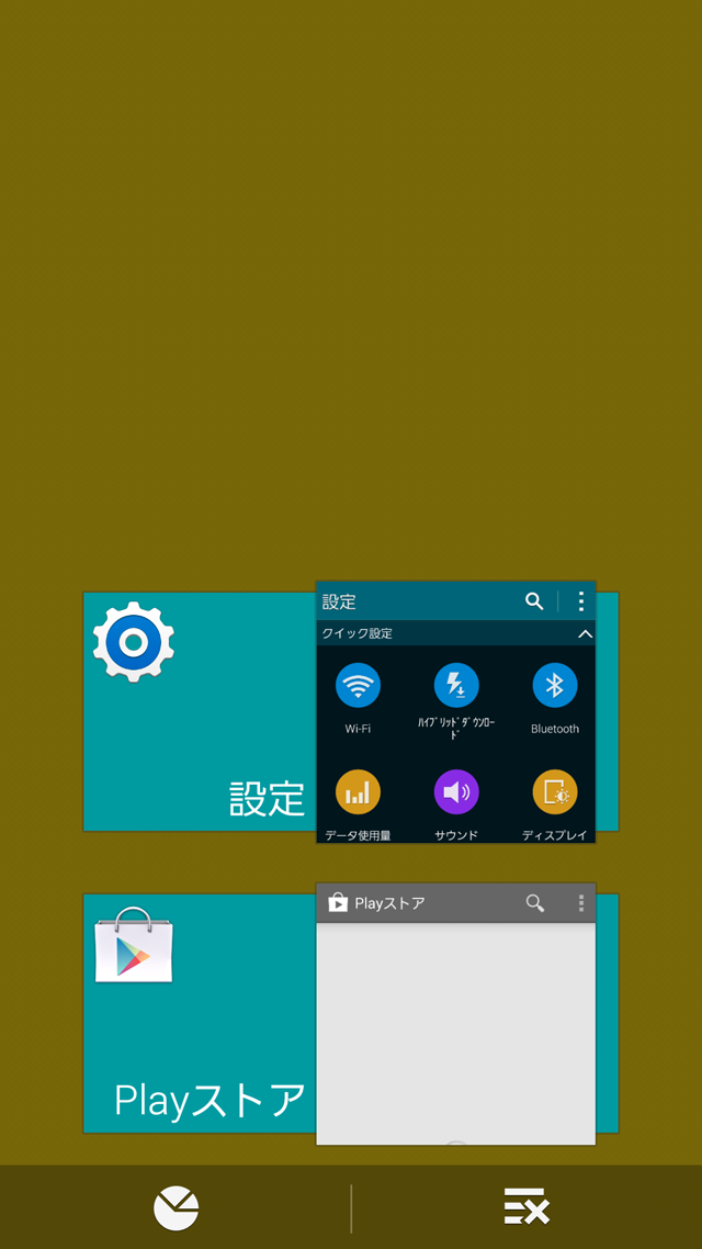 Screenshot_2014-09-29-21-00-32
