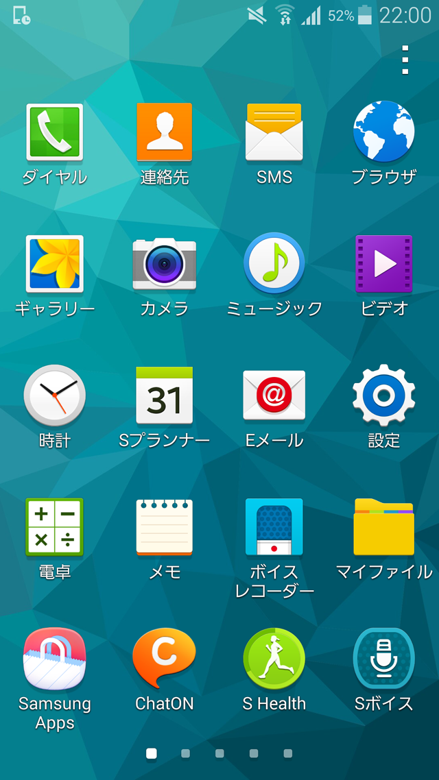 Screenshot_2014-09-29-22-00-11