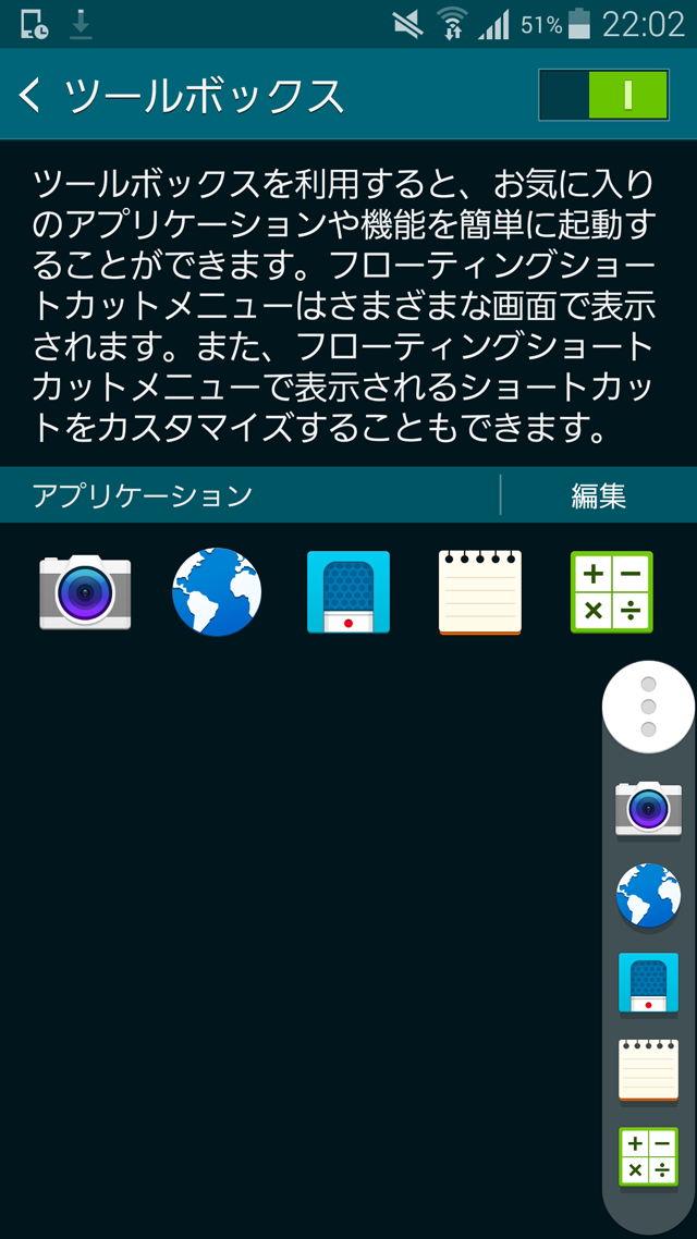 Screenshot_2014-09-29-22-02-26