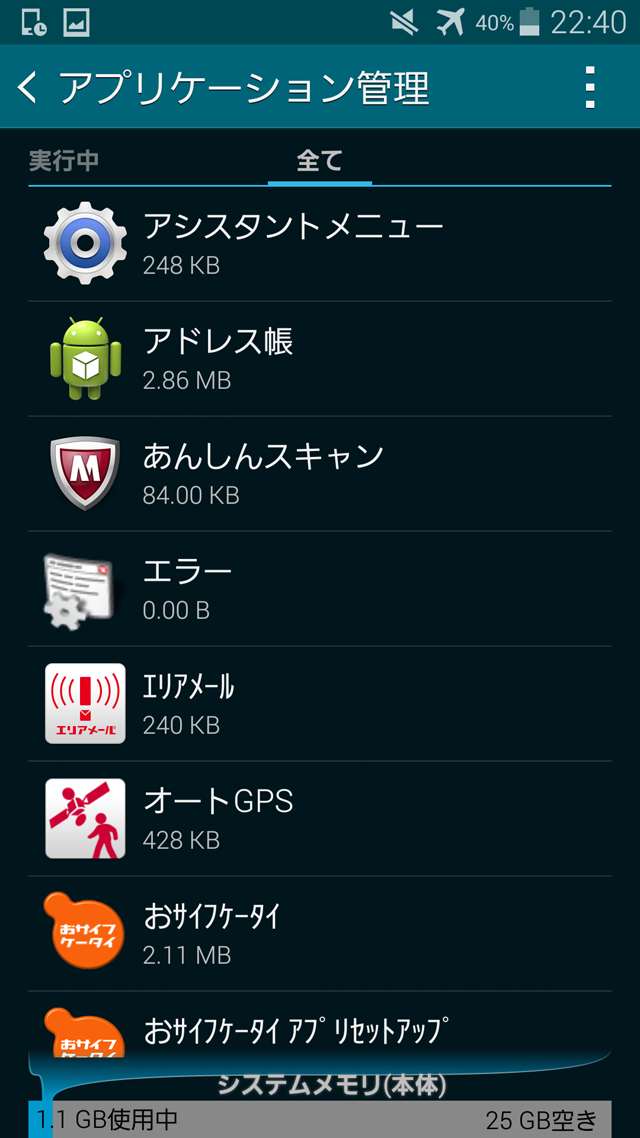 Screenshot_2014-09-29-22-41-00