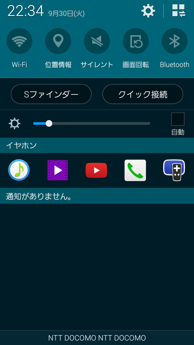 Screenshot_2014-09-30-22-34-27