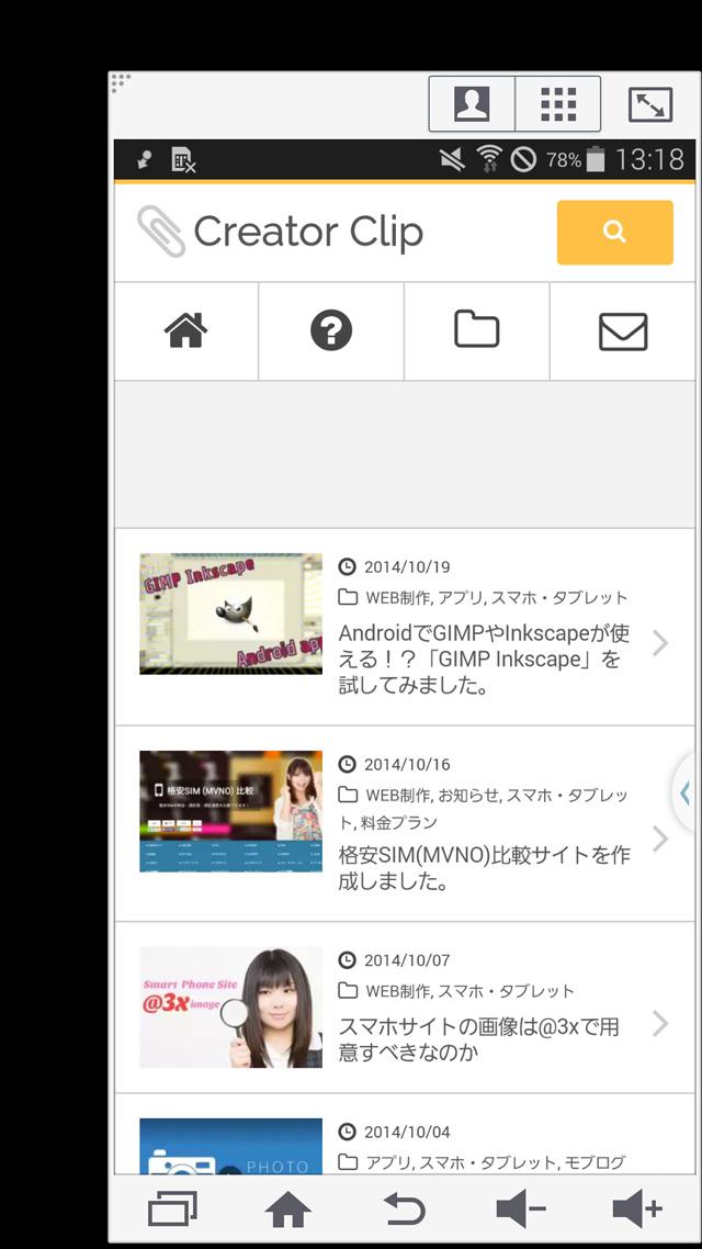 Screenshot_2014-10-22-13-18-11
