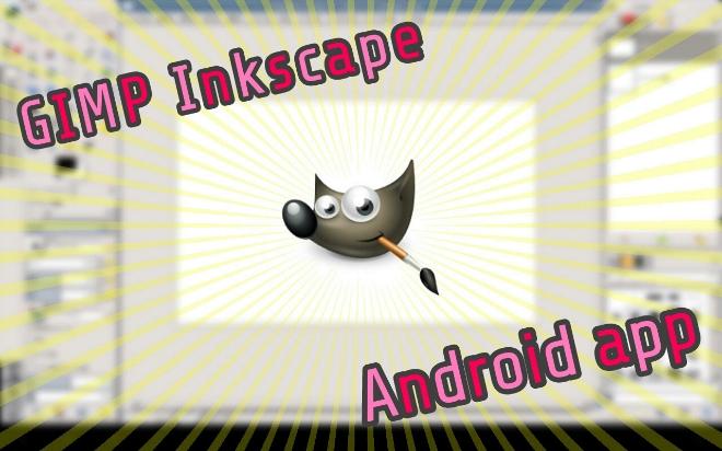AndroidでGIMPやInkscapeが使える!?「GIMP Inkscape」を試してみました。