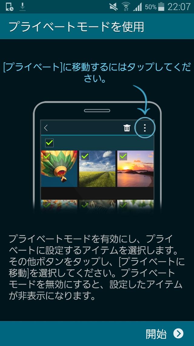wpid-screenshot_2014-09-29-22-07-27.jpg