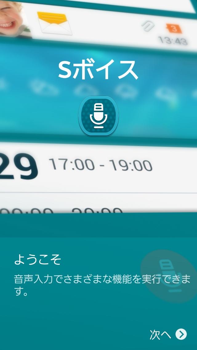 wpid-screenshot_2014-09-29-22-23-21.jpg