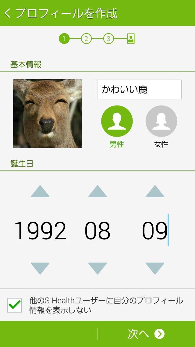 wpid-screenshot_2014-10-22-18-28-12.jpg