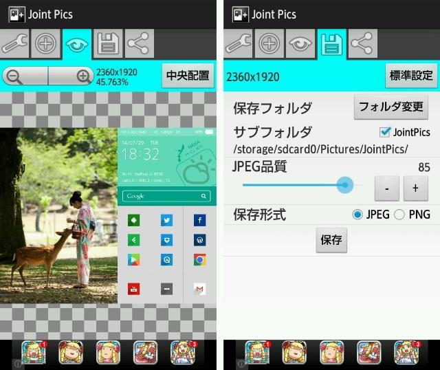 wpid-jointpics_20141113_231424.jpg