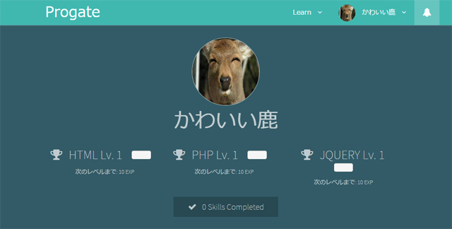 tokumewi   プログラミングの入門なら、基礎から学べるProgate  プロゲート