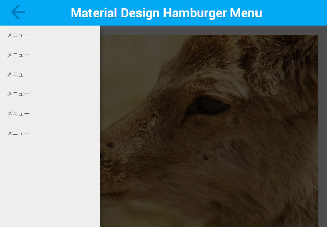 Material Design Hamburger Menu