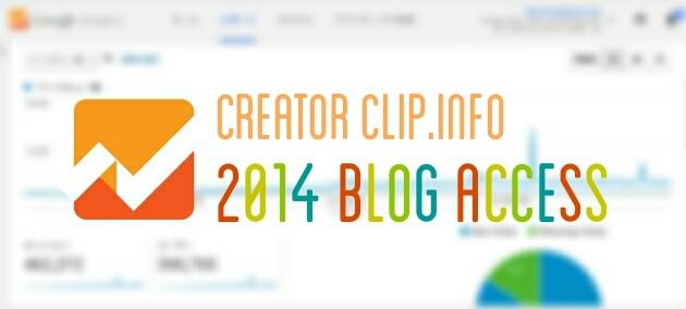2014年のブログ・サイトアクセス状況まとめ