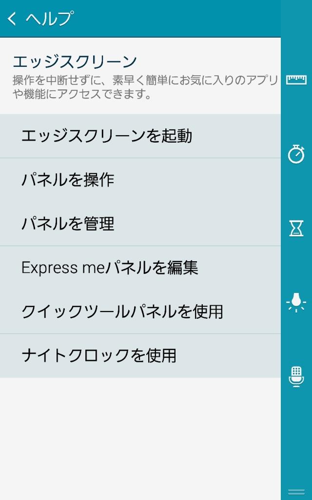 wpid-screenshot_2015-01-12-09-18-12.jpg