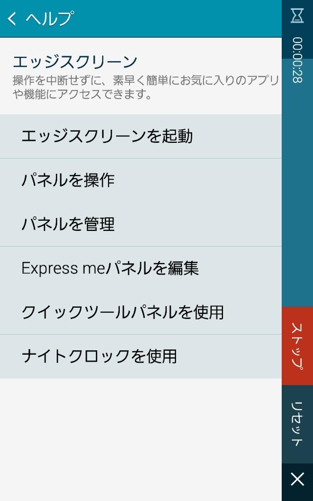 wpid-screenshot_2015-01-12-09-19-25.jpg