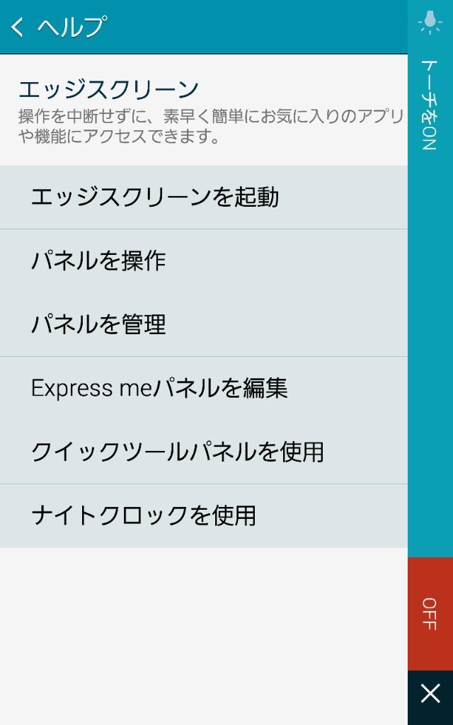 wpid-screenshot_2015-01-12-09-19-41.jpg