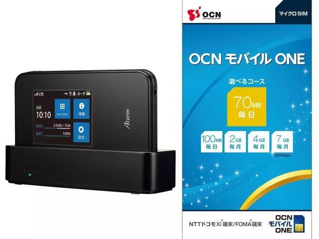 SIMフリーのWi-Fiルーター「NEC Aterm MR03LN 」がAmazonで38%オフ OCN モバイル ONEのSIMとクレードル付属でお買い得です