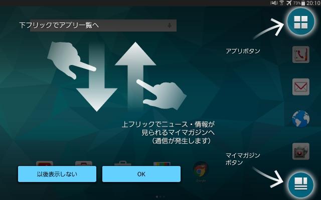 wpid-screenshot_2015-03-12-20-10-53.jpg