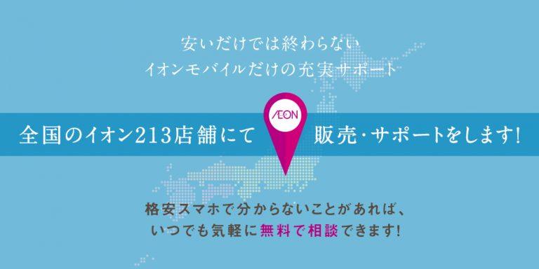 lp_map