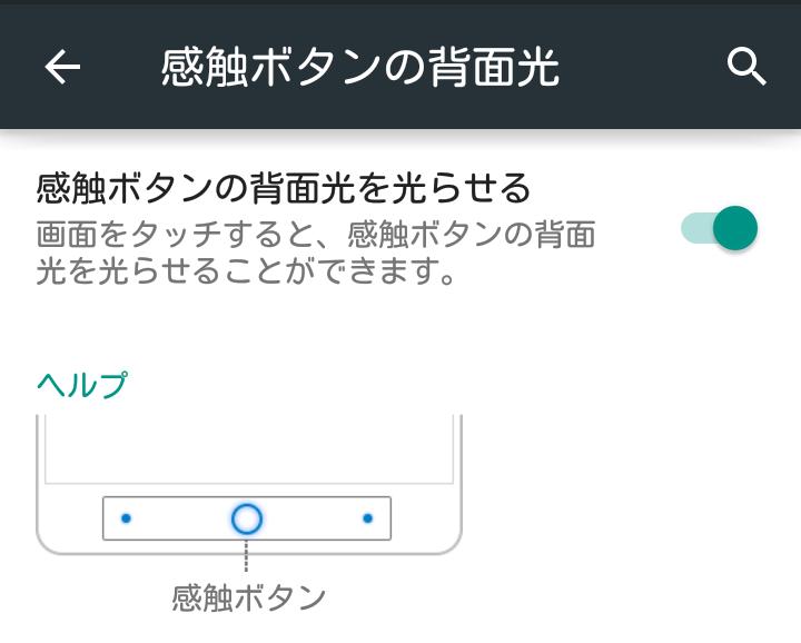 Screenshot_2016-03-05-19-19-51