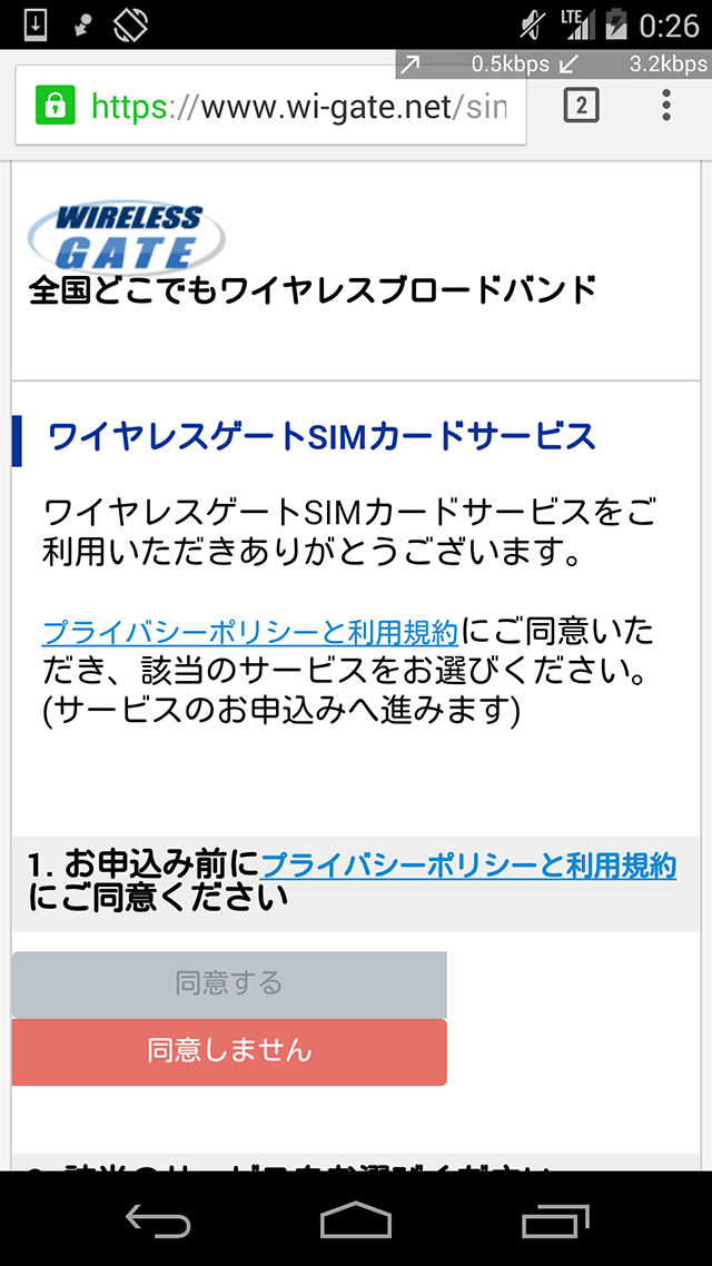 Screenshot_2016-04-11-00-26-55