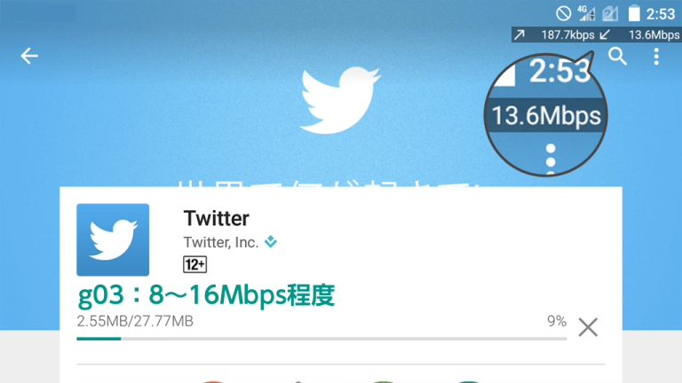 g03-app-download