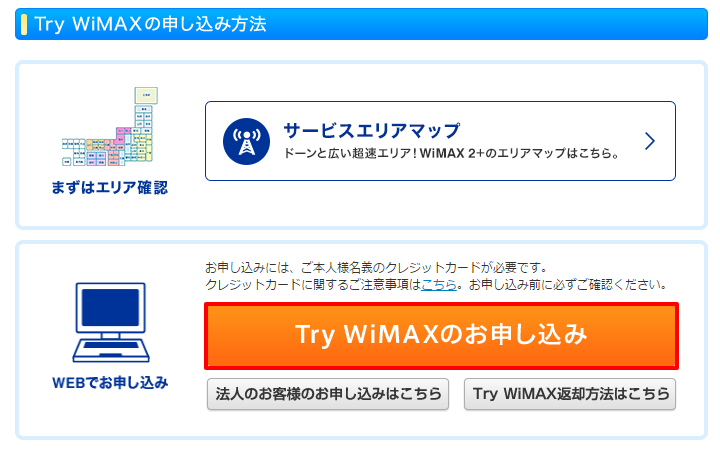 trywimax-1