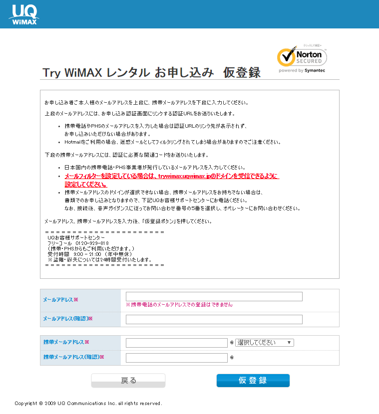 trywimax-3